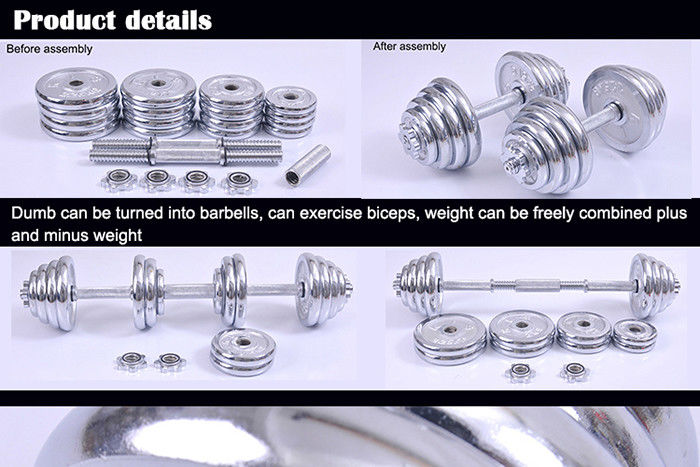 Fine Steel Gym Fitness Accessories , Adjustable Electroplated Dumbbell
